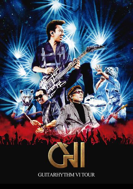 ライブ映像作品『GUITARHYTHM Ⅵ TOUR』