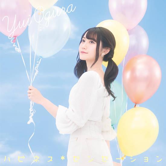 シングル「ハピネス*センセーション」【通常盤】(CD)