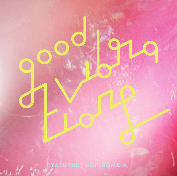 EP『GOOD VIBRATIONS 2』【CD】