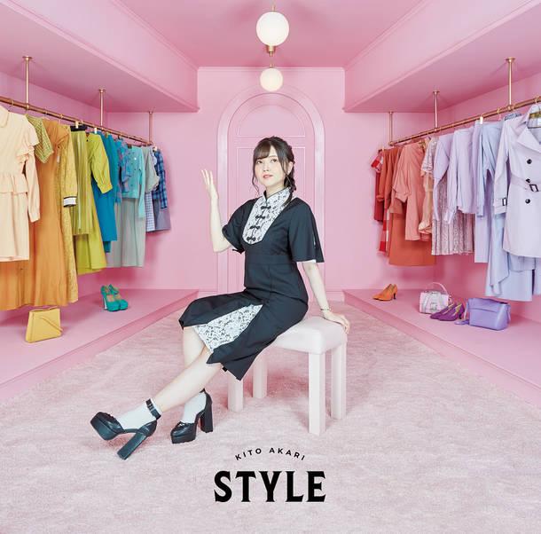 アルバム『STYLE』【通常盤】(CD)