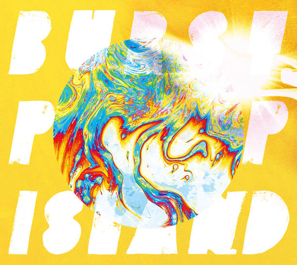 アルバム『BURST POP ISLAND』【初回生産限定盤】(CD+Blu-ray)