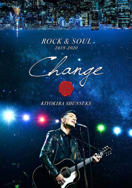 """ライブ映像作品『ROCK&SOUL 2019-2020 """"CHANGE""""』"""