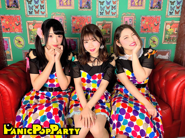 PANIC POP PARTY