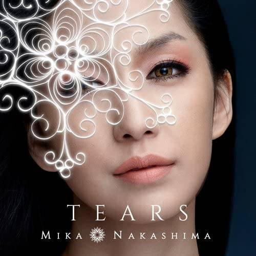 「見えない星」収録アルバム『TEARS』/中島美嘉
