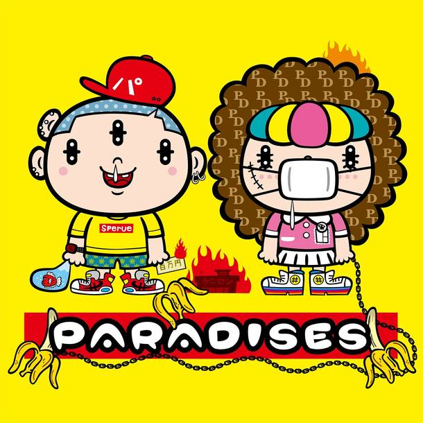 アルバム『PARADISES』
