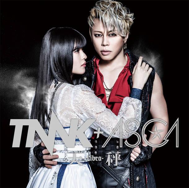 シングル「天秤-Libra-」【初回生産限定盤 】(CD+DVD)