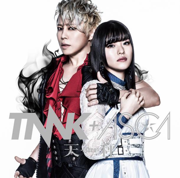 シングル「天秤-Libra-」【通常盤】(CD)