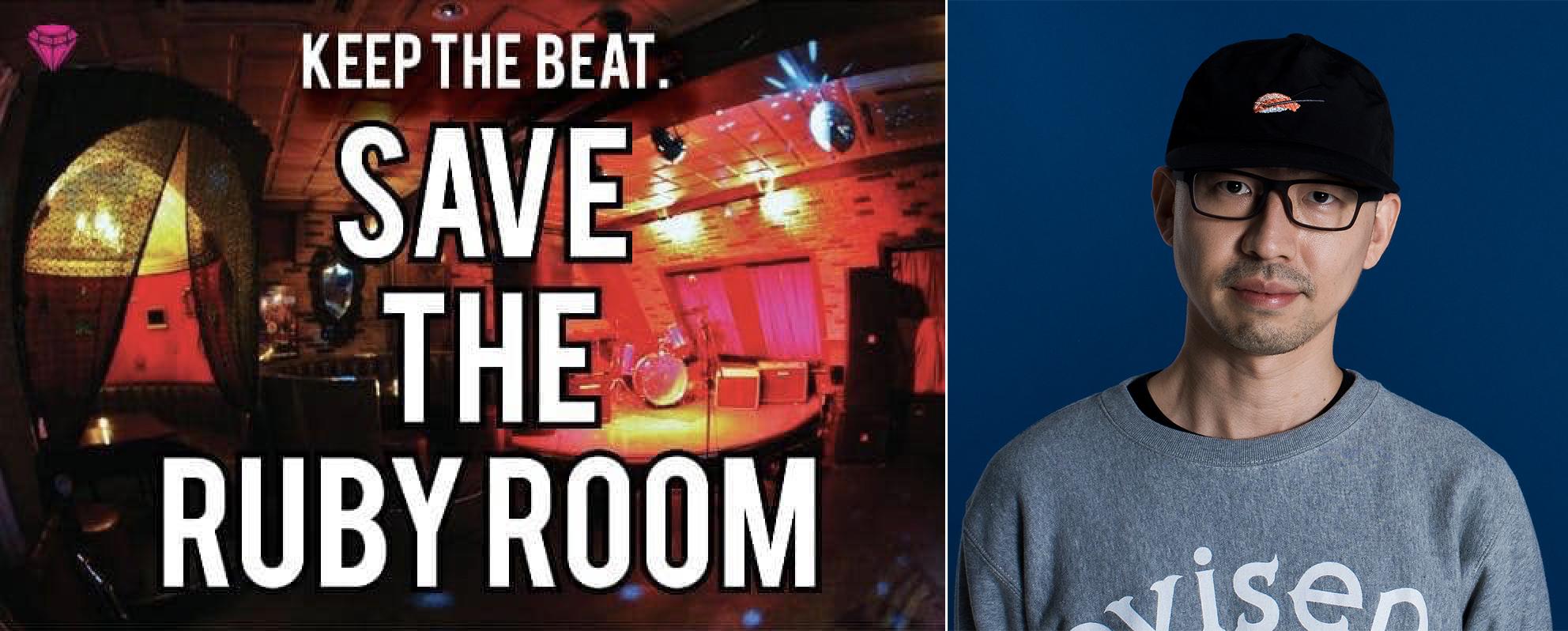 『RUBYROOM KEEP THE BEAT -RUBYROOM×GrooBee 音楽配信PROJECT -』、LIBRO