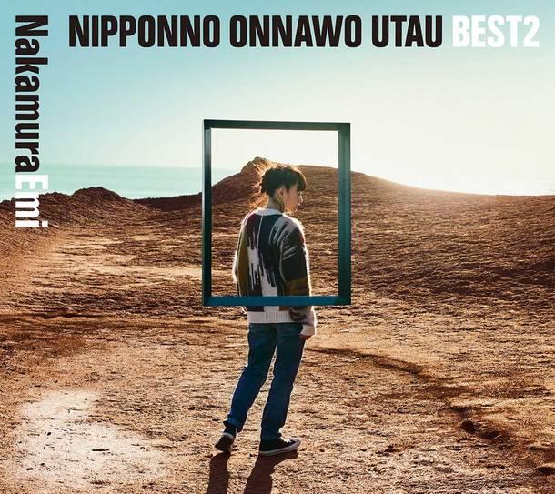 アルバム『NIPPONNO ONNAWO UTAU BEST2』【初回限定盤】(CD+Blu-ray)
