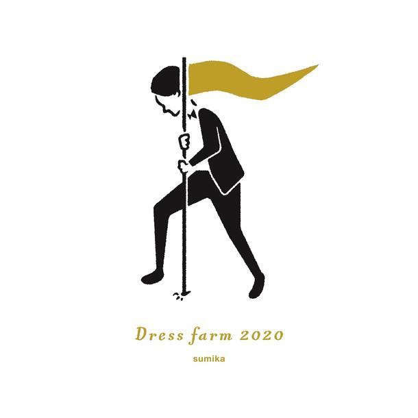 『Dress farm 2020』ロゴ