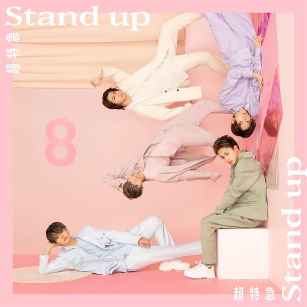 シングル「Stand up」【通常盤】(CD)
