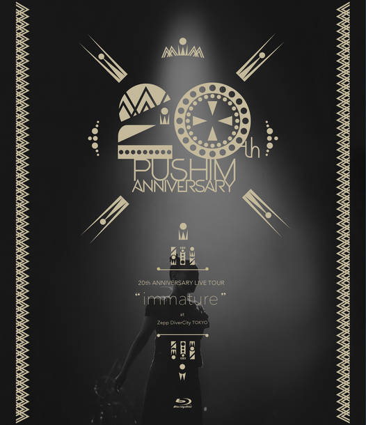 "Blu-ray『20th ANNIVERSARY LIVE TOUR ""immature"" at Zepp DiverCity (TOKYO)』"
