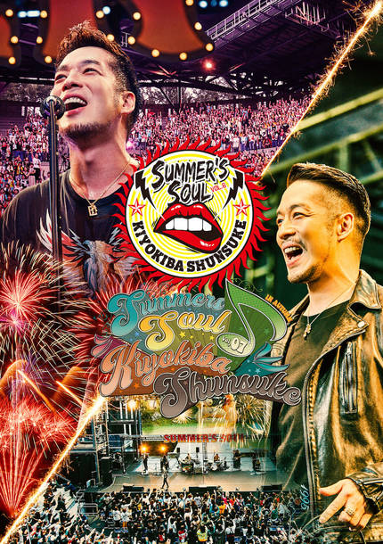 DVD&Blu-ray『SUMMER'S SOUL Vol.6 & Vol.7』