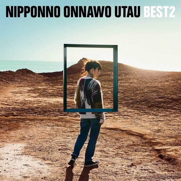 アルバム『NIPPONNO ONNAWO UTAU BEST2』【通常盤】(CD)