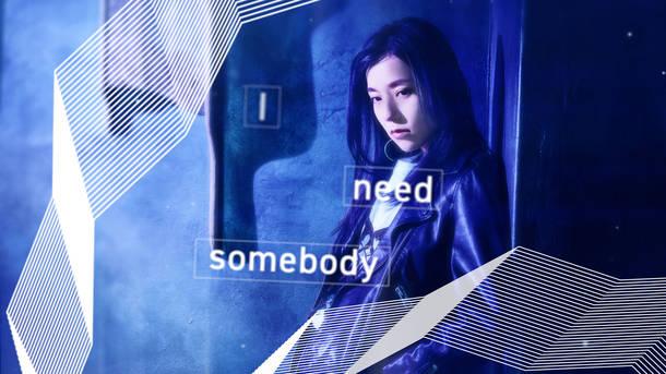 「Somebody」ティザー映像