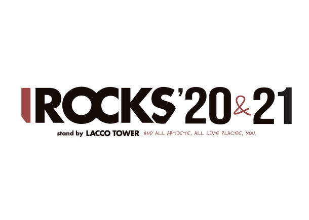 『I ROCKS 20&21 stand by LACCO TOWER』ロゴ