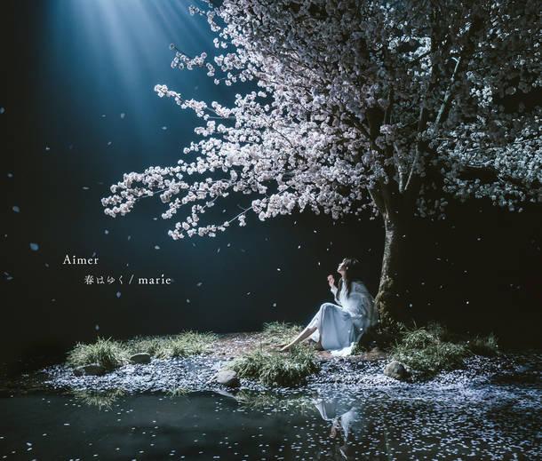 シングル「春はゆく / marie」【初回生産限定盤】(CD+DVD)