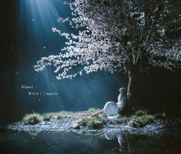 シングル「春はゆく / marie」【通常盤】(CD)