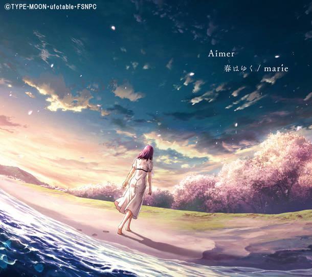 シングル「春はゆく / marie」【期間限定生産盤】(CD+DVD)