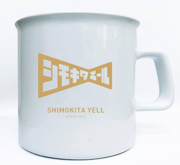 『シモキタエール』オリジナルマグカップ