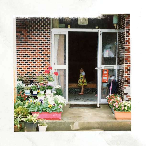 AAAMYYY Digital Single『HOME』