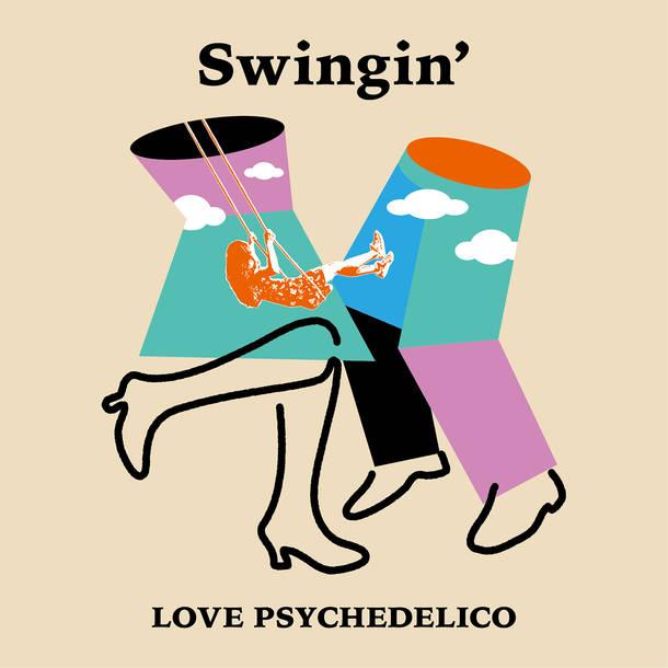 配信シングル「Swingin'」