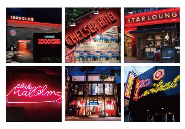 上段左から 1000 CLUB(横浜)、 CHELSEA HOTEL(渋谷)、 STAR LOUNGE(渋谷)、下段左から CLUB MALCOM(渋谷)、 SHANGRI-LA(梅田)、 桜坂セントラル(沖縄)