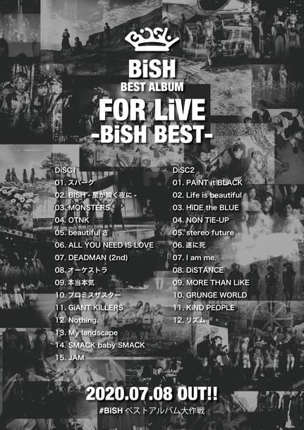 アルバム『FOR LiVE -BiSH BEST-』告知画像