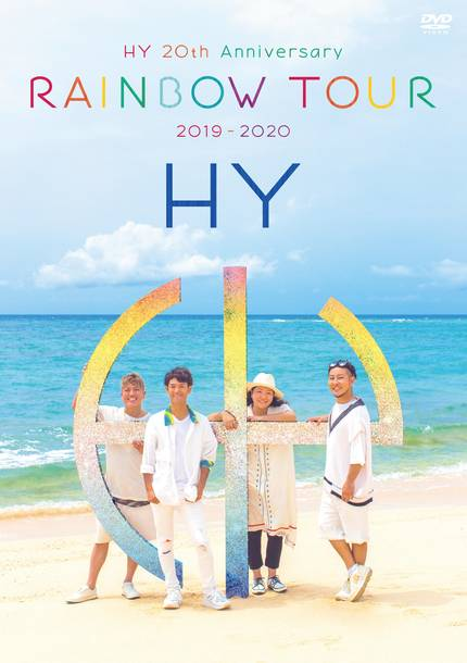 DVD『HY 20th Anniversary RAINBOW TOUR 2019-2020』【初回限定盤】