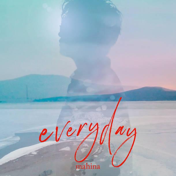 デジタルシングル「everyday」
