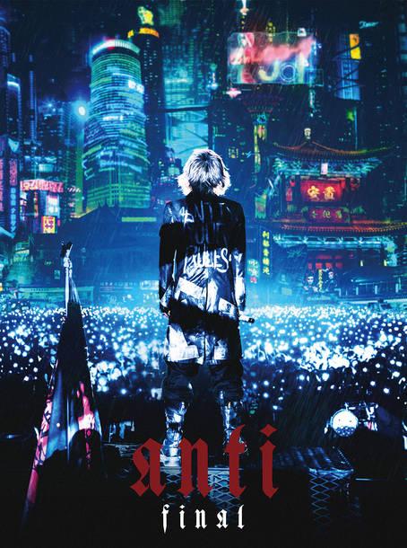 Blu-ray & DVD『HYDE LIVE 2019 ANTI FINAL』
