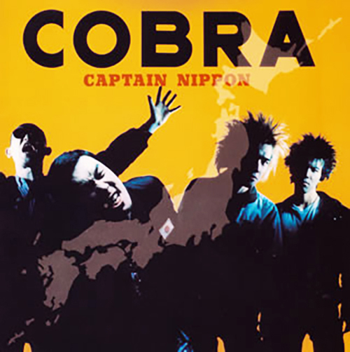 『CAPTAIN NIPPON』('90)/COBRA