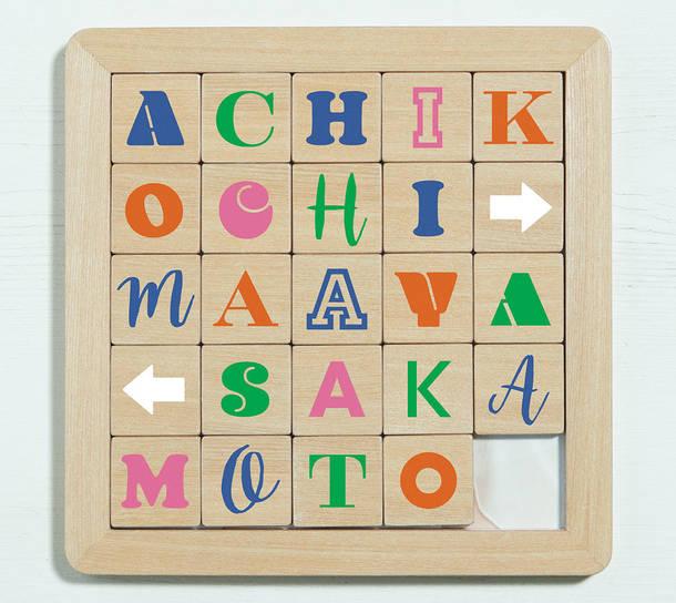 アルバム『シングルコレクション+ アチコチ』【初回限定盤】(2CD+Blu-ray)