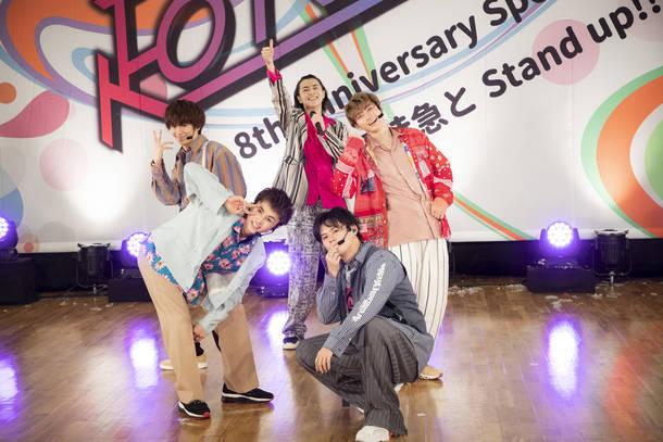 【超特急 ライヴレポート】 『8th Anniversary Special Studio Live「超特急とStand up!!!!!!!!」』2020年6月10日 at スタジオライヴ
