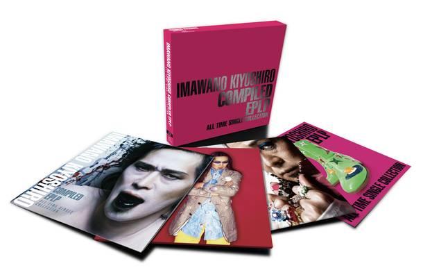 アルバム『COMPILED EPLP ~ALL TIME SINGLE COLLECTION~』【初回生産限定盤】(3CD+ブックレット)