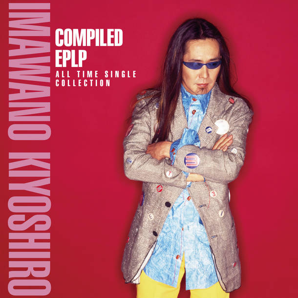 アルバム『COMPILED EPLP ~ALL TIME SINGLE COLLECTION~』DISC-2