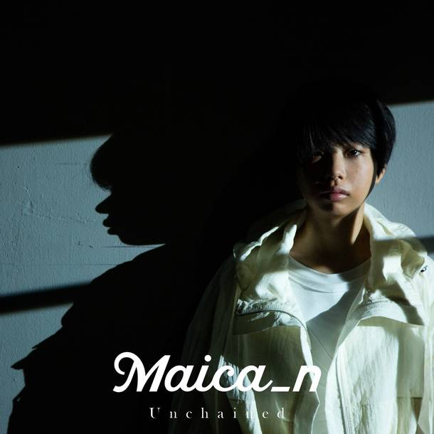 EP 『Unchained』【初回限定盤】(CD+DVD)