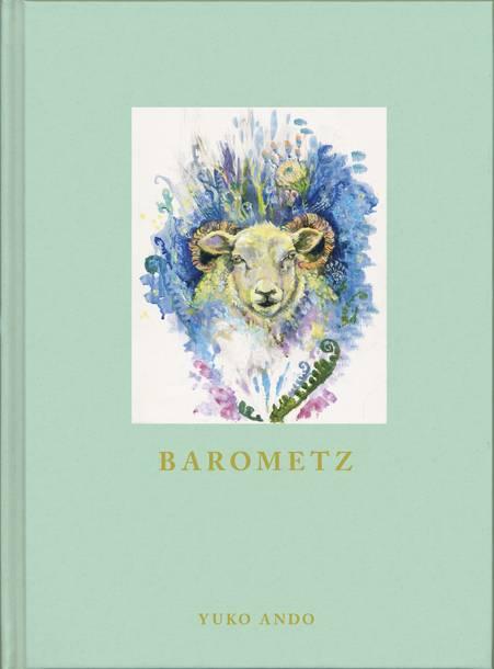 アルバム『Barometz』【Loppi・HMV限定盤】(豪華ハードカバーブック 特別パッケージ仕様)