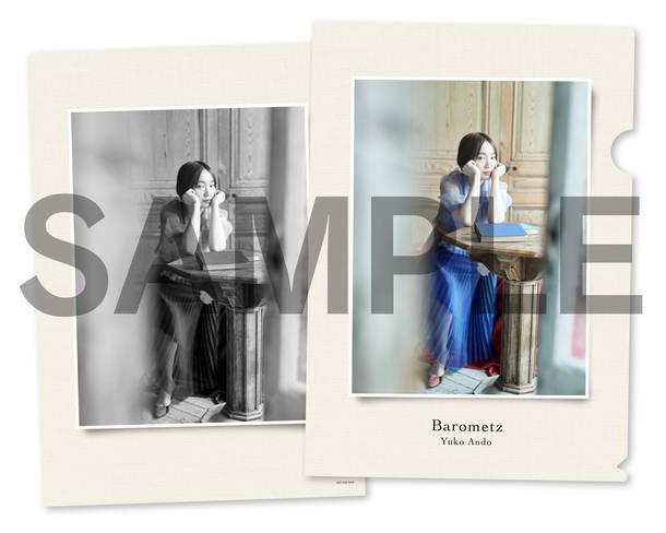 アルバム『Barometz』先着オリジナル特典  HMV限定特典:クリアファイル(HMV ver.)