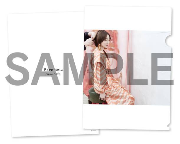 アルバム『Barometz』先着オリジナル特典  TSUTAYA限定特典:クリアファイル(TSUTAYA ver.)