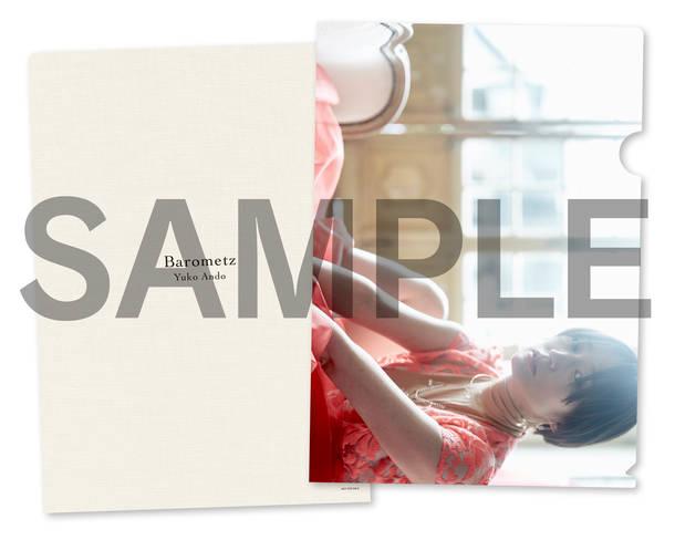 アルバム『Barometz』先着オリジナル特典  TOWER RECORDS限定特典: クリアファイル(タワーレコード ver.)