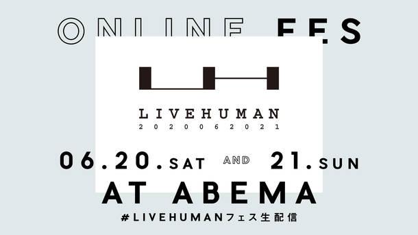 『LIVE HUMAN 2020』