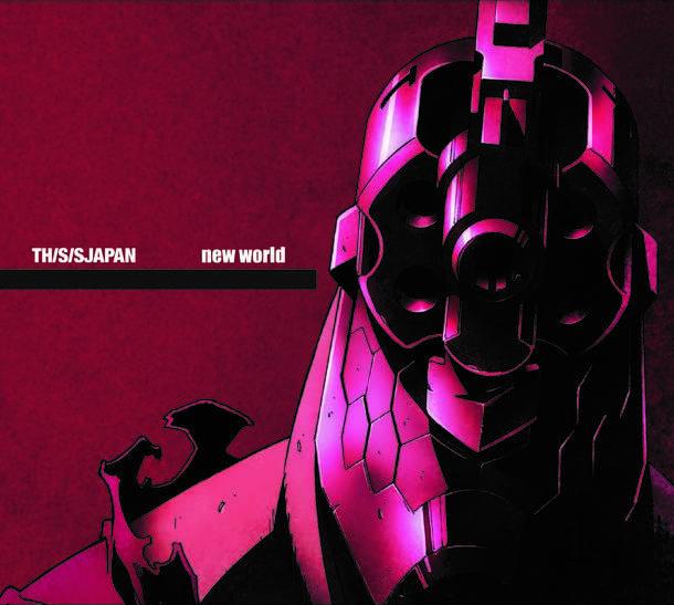シングル「new world」【初回仕様】