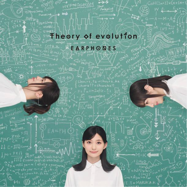 アルバム『Theory of evolution』【通常盤】(CD)