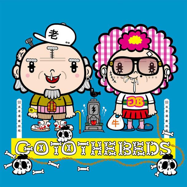 アルバム『GO TO THE BEDS』/GO TO THE BEDS