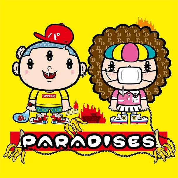 アルバム『PARADISES』/PARADISES