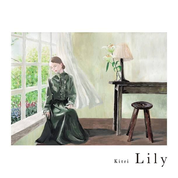 配信シングル「Lily」
