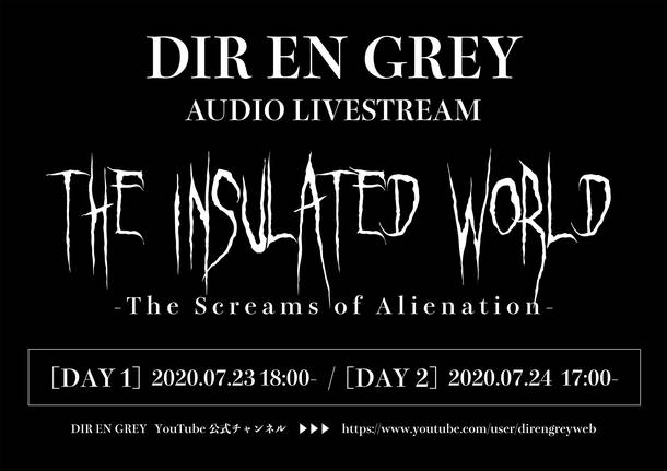 "『DIR EN GREY AUDIO LIVESTREAM ""The Insulated World -The Screams of Alienation-""』"