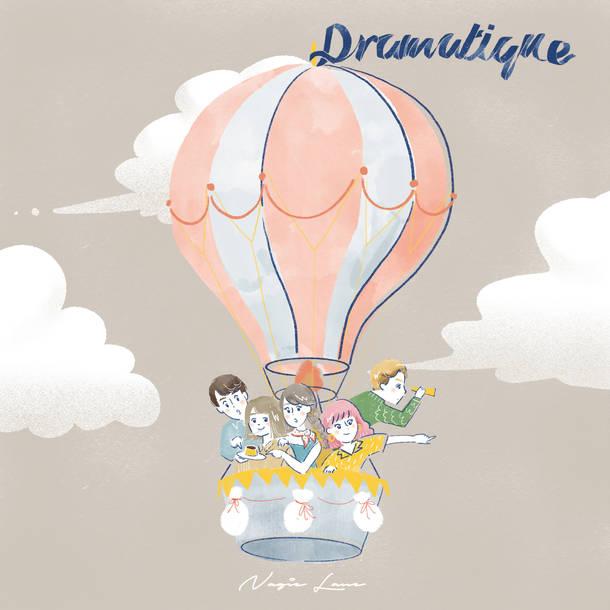 ミニアルバム『Dramatique』