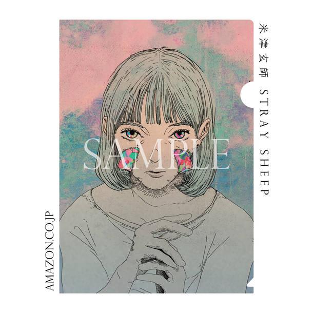 アルバム『STRAY SHEEP』購入特典(Amazon.co.jp)